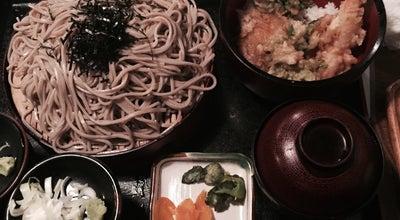 Photo of Japanese Restaurant 大衆味処 ふじ広 at 新井420, 中野市 383-0064, Japan
