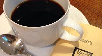 Photo of Coffee Shop 創作珈琲 美美 at 中央区赤坂2-6-27, 福岡市 810-0042, Japan