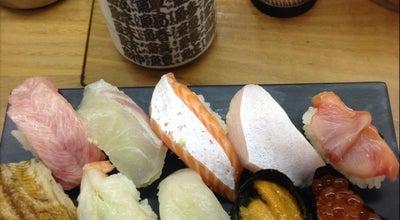 Photo of Sushi Restaurant 立ち喰い寿司 七幸 at 浜ノ町1-20, 高松市 760-0011, Japan