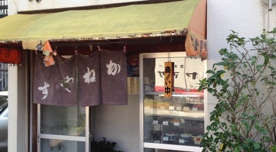 Photo of Japanese Restaurant かね安 at Japan