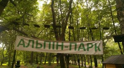 Photo of Theme Park Альпін-парк at Парк Імені Чекмана, Хмельницький, Ukraine