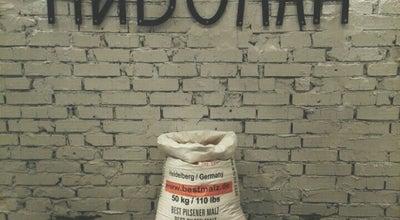 Photo of Gastropub ЙОХАН-ПИВОХАН at Кирова 58, Томск, Russia