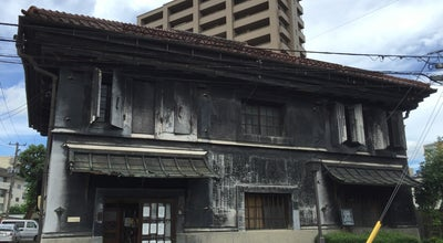 Photo of Historic Site 盛岡正食普及会 at 上ノ橋町1-48, 盛岡市 020-0887, Japan