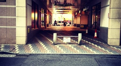 Photo of Bookstore くまざわ書店 草加店 at 氷川町1970, 草加市, Japan