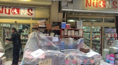 Photo of Candy Store Nüans Pasta Malzemeleri at İstanbul, Turkey