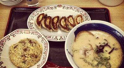 Photo of Chinese Restaurant 餃子の王将 大村店 at 松並1-253-7, 大村市 856-0814, Japan