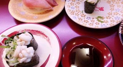 Photo of Sushi Restaurant まぐろ屋まつりずし 敦賀店 at 木崎13-28, 敦賀市 914-0814, Japan