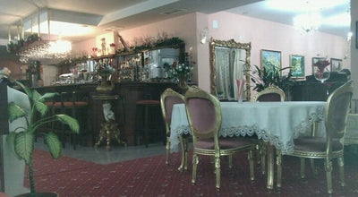 Photo of Spa Spa Center at Hotel Elegant Lux, Bansko, Macedonia