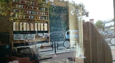 Photo of Coffee Shop Profiterole / Профітролі at Івана Мазепи, 2, Івано-Франківськ 76018, Ukraine