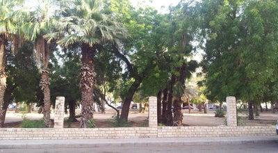 Photo of Playground حديقة عروس البحر الأحمر at Saudi Arabia