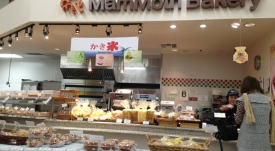 Photo of Bakery mammoth bakery at 1620 W Redondo Beach Blvd, Gardena, CA 90247, United States