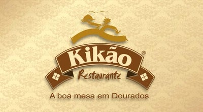 Photo of Brazilian Restaurant Kikão Restaurante at R. Dr. Nelson De Araujo, 602, Dourados, Brazil