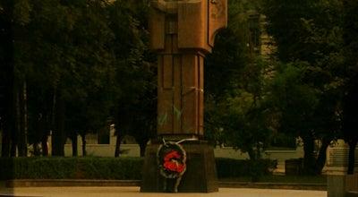 Photo of Monument / Landmark Пам'ятник Юрію Федьковичу at Вул. Університетська, Чернівці 58000, Ukraine