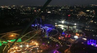 Photo of Theme Park スカイウォーカー at 枚方公園町1-1, 枚方市, Japan