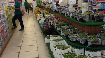 Photo of Farmers Market بساتين القصيم at Morooj, Riyadh, Saudi Arabia