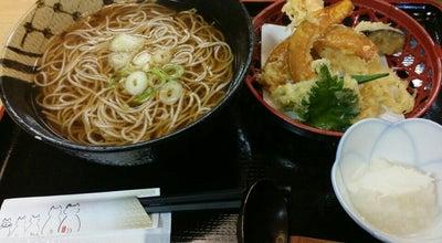 Photo of Japanese Restaurant 富士屋食堂 at 金谷根岸町52-11, 島田市 428-0018, Japan