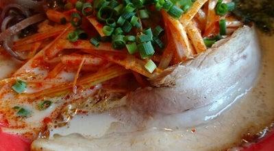 Photo of Ramen / Noodle House 麺屋たろうず 焼津店 at 小屋敷472, 焼津市 425-0076, Japan