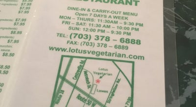 Photo of Asian Restaurant Lotus Vegetarian Restaurant at 13872 Metrotech Dr, Chantilly, VA 20151, United States