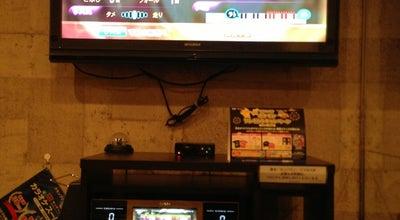 Photo of Karaoke Bar COTE D'AZUR(コートダジュール) at 石川県小松市日の出町4-37-1, 小松市日の出町, Japan