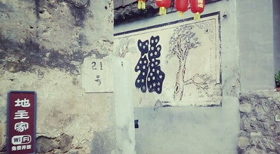 Photo of Trail 爨底下村 at 北京门头沟区斋堂镇, 北京, 北京, China