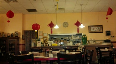 Photo of Chinese Restaurant Tasty 68 at 26131 Ridge Rd, Damascus, MD 20872, United States