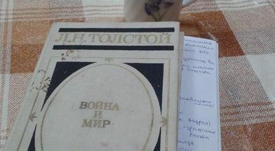 Photo of Library Центральная детская библиотека at Ул. Станкозаводская, 27, Рязань 390039, Russia