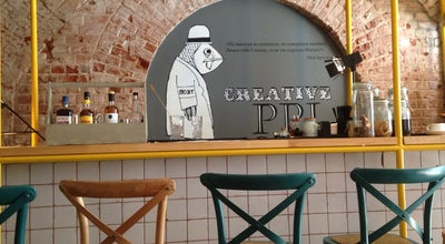 Photo of Cafe Celedka и кофе at Рождественская Ул., 19, Nizhny Novgorod, Russia