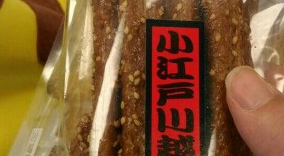 Photo of Candy Store 松陸製菓 at 元町2-11-6, 川越市, Japan