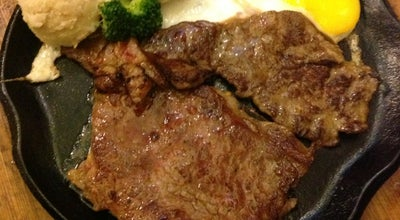 Photo of Steakhouse 豪客来 Houcaller at 726 Luoyu Rd., Wuhan, Ch 430074, China