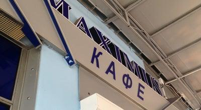 Photo of Cafe Maximus at Ул. Ленина, 31, Керчь, Ukraine