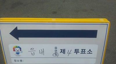 Photo of Library 구수산 도서관 at 북구 대천로 21, 대구광역시, South Korea