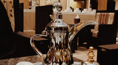 Photo of Cafe Barzan Cafe | مقهى برزان at قيصرية الراشد, Khobar, Saudi Arabia