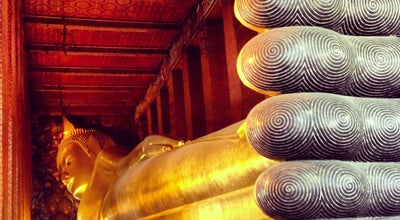 Photo of Buddhist Temple วัดพระเชตุพนวิมลมังคลารามฯ (Wat Pho) at 2 Sanam Chai Rd, Phra Nakhon 10200, Thailand