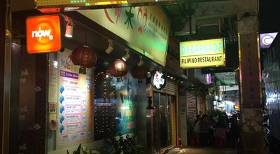 Photo of Spa 知足常樂 at Jordan, Hong Kong