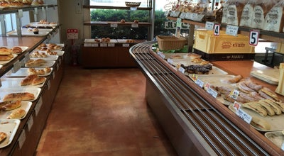 Photo of Bakery パンネル 可成(逆瀬川駅前カフェ) at 野上1-1-23, 宝塚市 665-0022, Japan