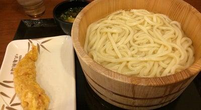 Photo of Ramen / Noodle House 丸亀製麺 阿南店 at 領家町火屋ヶ原147-1, 阿南市 774-0011, Japan