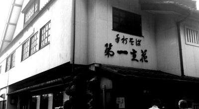 Photo of Japanese Restaurant 九・一そば 第一立花 at 通6-3222, 足利市, Japan