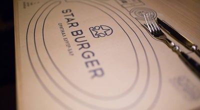 Photo of Burger Joint Star Burger at Просп. Павла Тичини, 1в, Киев 02152, Ukraine