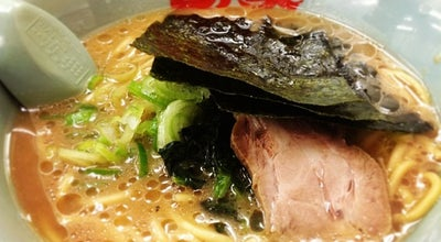 Photo of Ramen / Noodle House 山岡家 千葉東金店 at 東上宿27-1, 東金市 283-0067, Japan