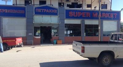 Photo of Convenience Store Super Market Petrakis at E.o. Παλαιόχωρας, Chania, Greece