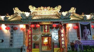 Photo of Temple วัดมังกรกมลาวาส (เล่งเน่ยยี่) Dragon Temple Kammalawat 龍蓮禪寺 at 423 Charoen Krung Rd., Pom Prap Sattru Phai 10100, Thailand