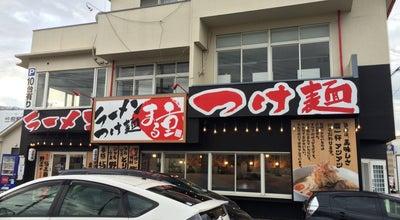 Photo of Food ラーメンつけ麺 まる重 at 奥田570-3, 大分市 870-0852, Japan