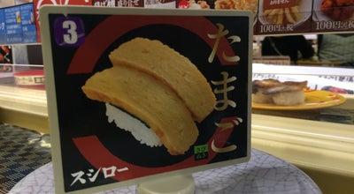 Photo of Sushi Restaurant スシロー 都城都北店 at 都北町5948, 都城市 885-0004, Japan
