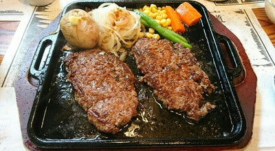 Photo of Steakhouse 炭焼き俵バーグ 寛屋 岩出店 at 川辺43-1, 和歌山市 649-6312, Japan