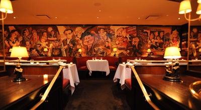 Photo of Lounge Monkey Bar at 400 Chambers St, New York, NY 10282, United States