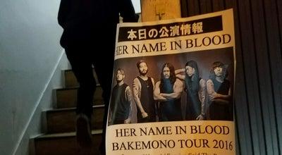 Photo of Rock Club 盛岡 Club Change at 中ノ橋通2-12-14, 盛岡市 020-0871, Japan