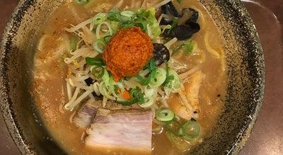 Photo of Ramen / Noodle House 無尽蔵 銚子家 at 三崎町2-2660-1, 銚子市 288-0015, Japan