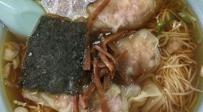 Photo of Ramen / Noodle House 味の店 大塚支店 at 双葉町4-18, 銚子市, Japan