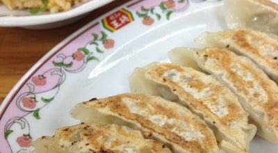 Photo of Chinese Restaurant 餃子の王将 岐南店 at 八剣1-63, 羽島郡岐南町 501-6012, Japan