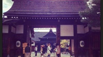 Photo of History Museum 高山陣屋 (Takayama Jin-ya) at 八軒町1-5, 高山市 506-0012, Japan